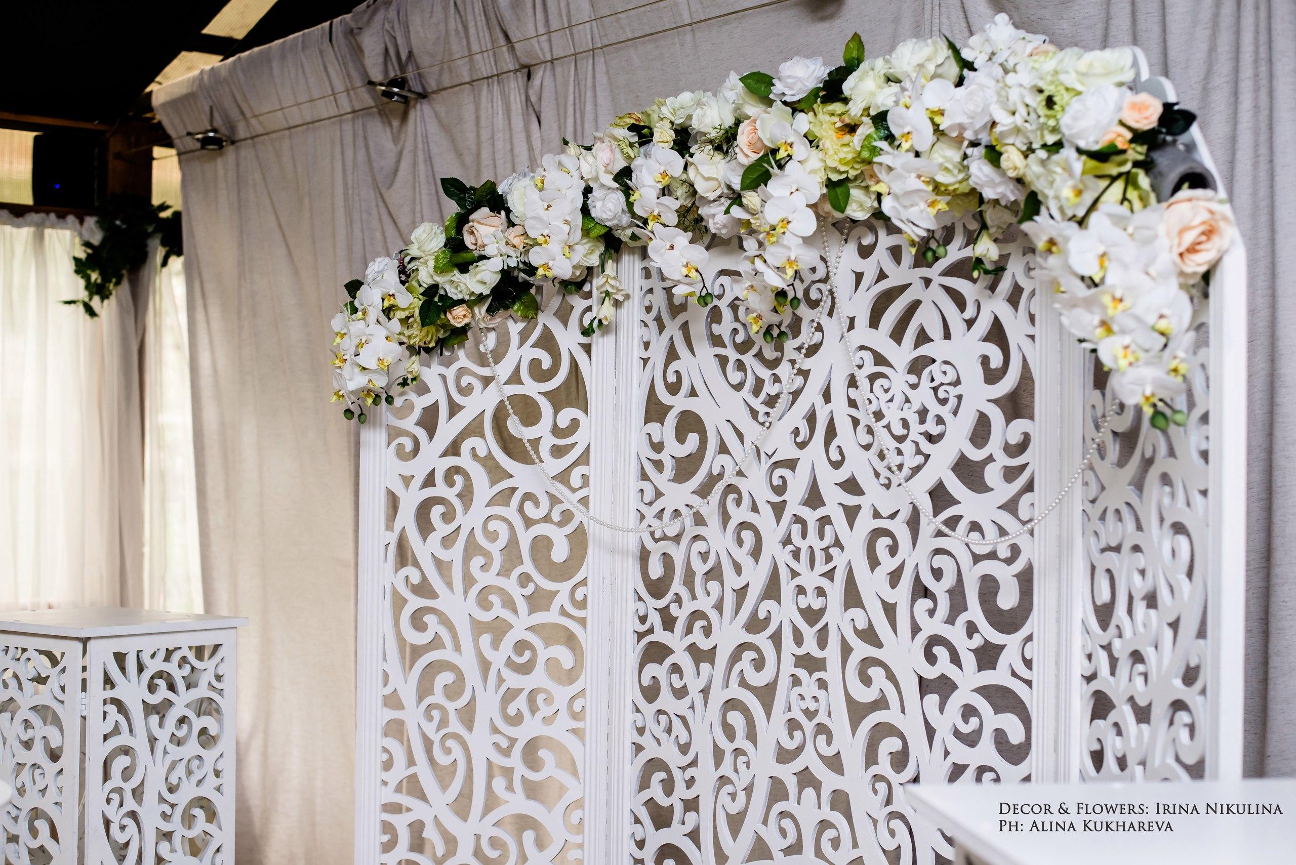 Свадебная ширма в аренду